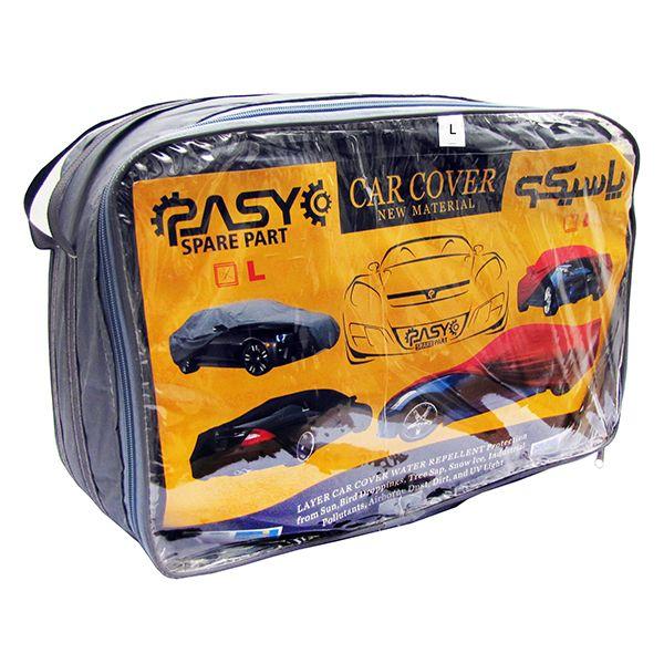 روکش خودرو پاسیکو مدل ضد آب 4 فصل L