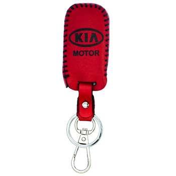 جاسوئیچی خودرو چرم طبیعی کد ct-394 مناسب برای کیا 3 دکمه (عرضه کالا)