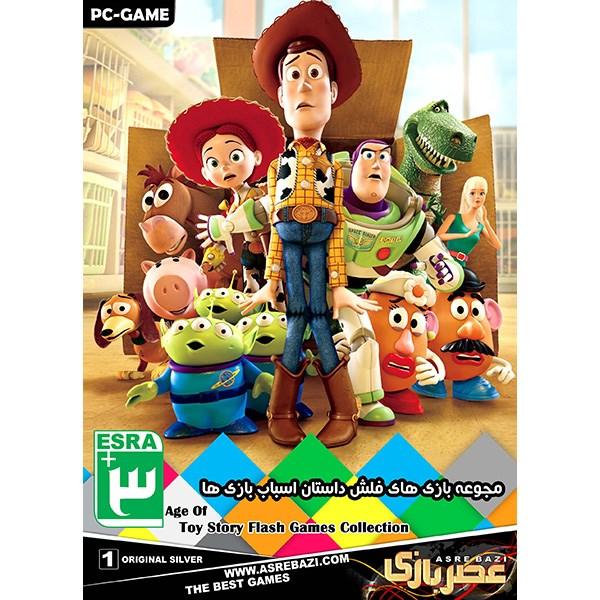 مجموعه بازی های کامپیوتری Toy Story
