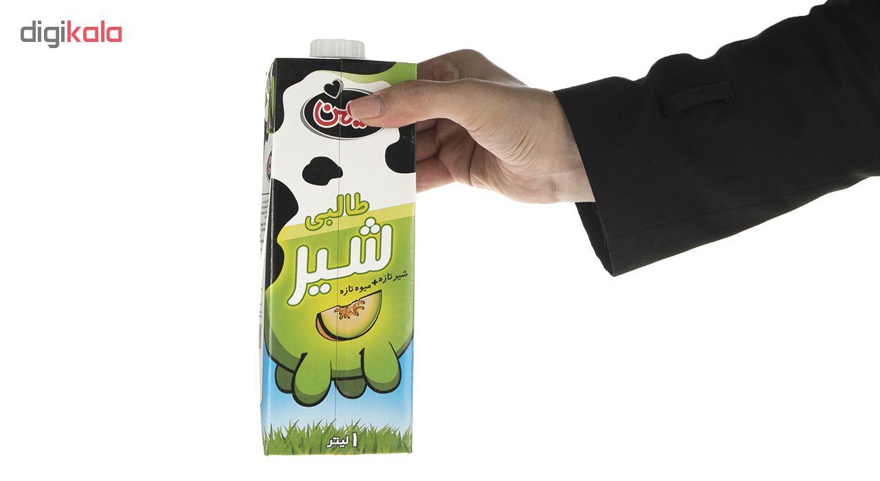 شیر طالبی میهن مقدار 1 لیتر