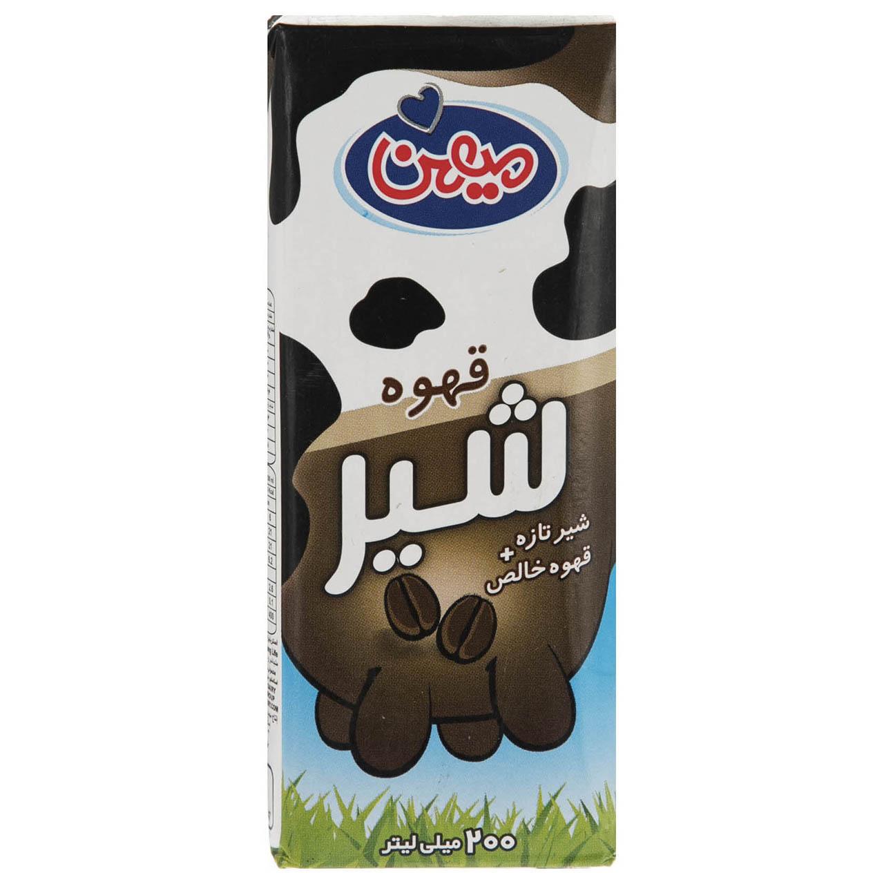 شیر قهوه میهن حجم 0.2 لیتر