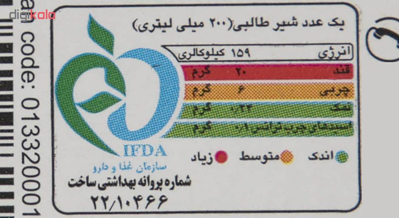 شیر طالبی میهن مقدار 0.2 لیتر main 1 2