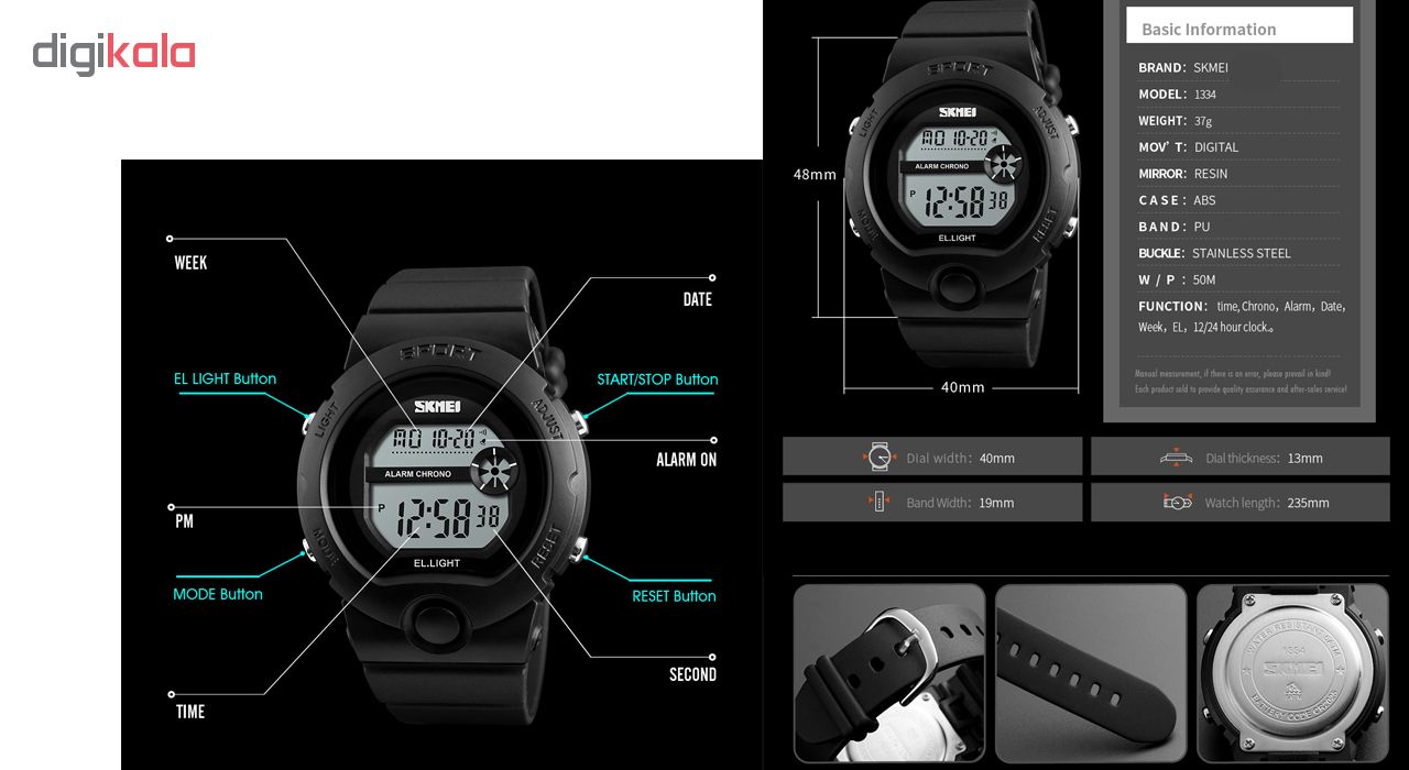ساعت مچی دیجیتالی زنانه اسکمی مدل 1334 کد01