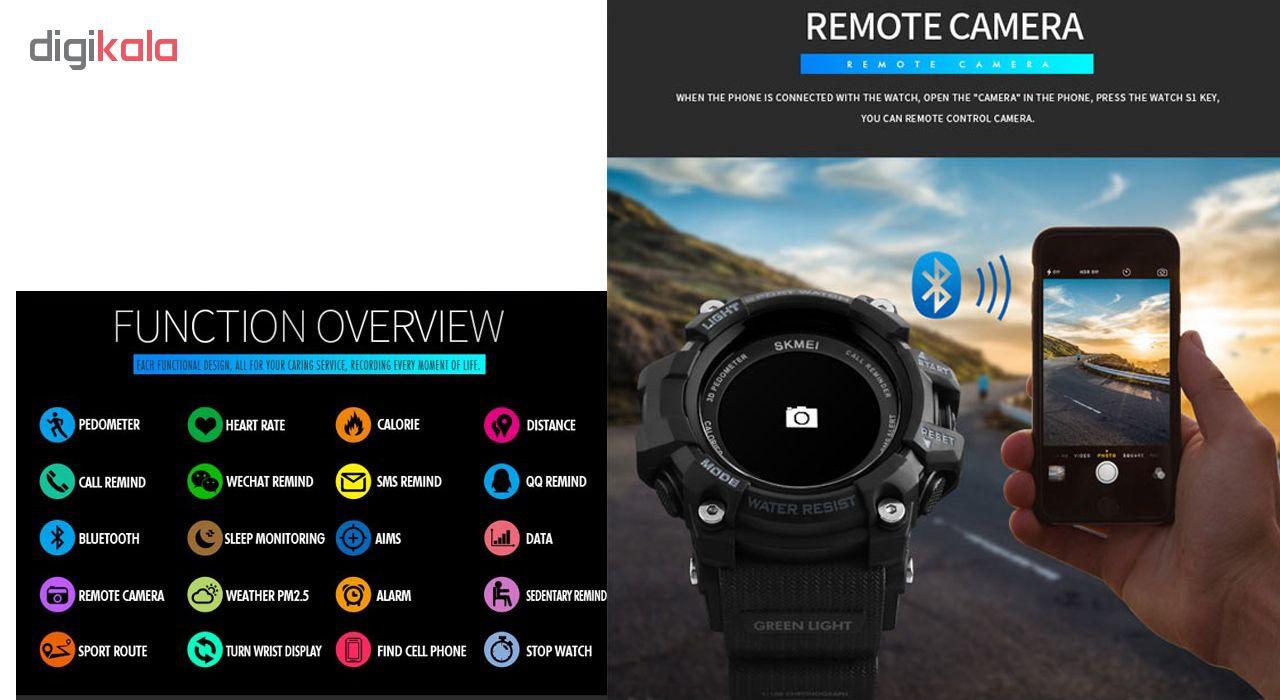ساعت مچی دیجیتالی مردانه اسکمی مدل 1188 کد 02