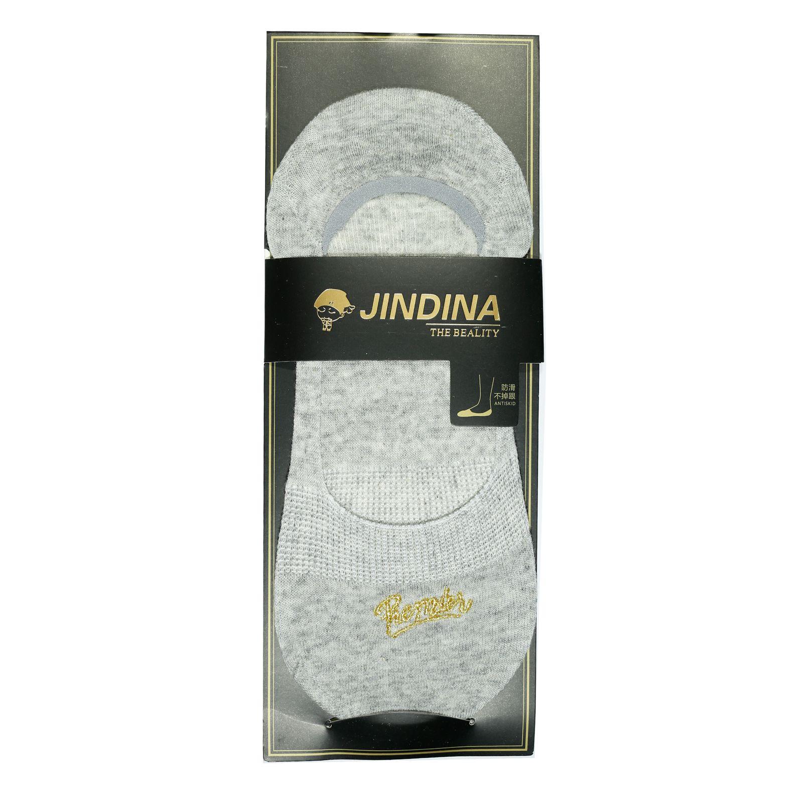 جوراب مردانه جین دینا کد 204 مجموعه 3 عددی -  - 4