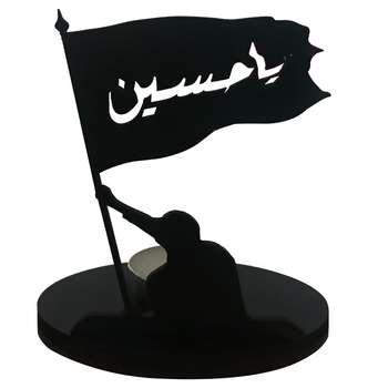 جاشمعی ژیوار مدل پرچم یا حسین