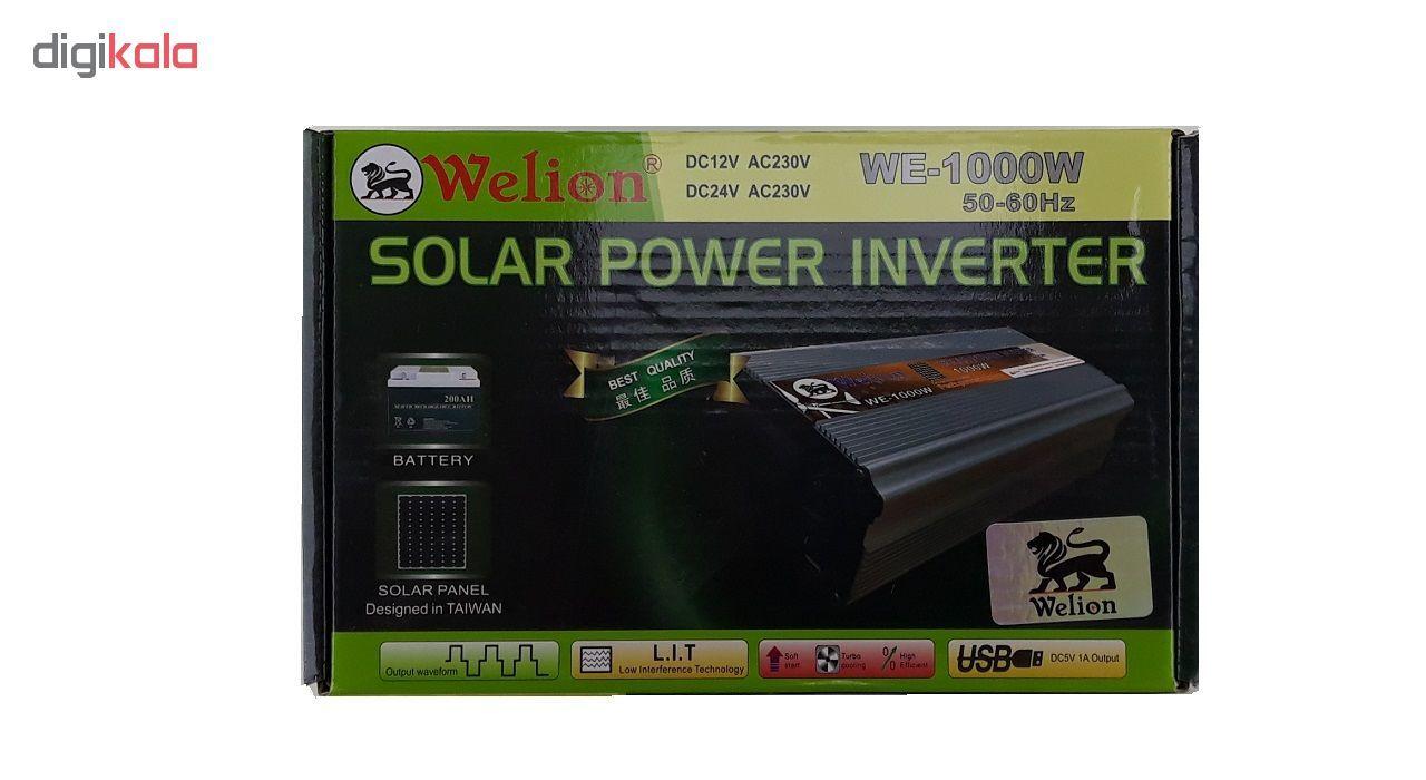 مبدل برق خودرو  ویلیون مدل Green-1000W main 1 5