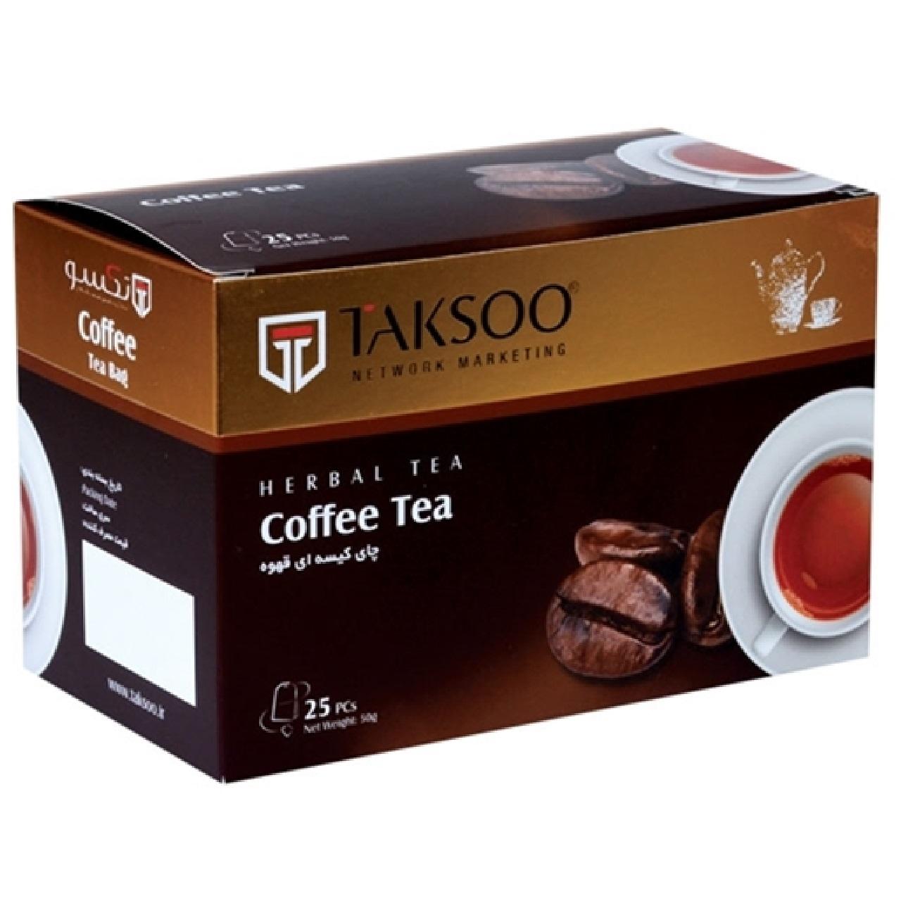 چای کیسه ای قهوه تکسو بسته 25عددی