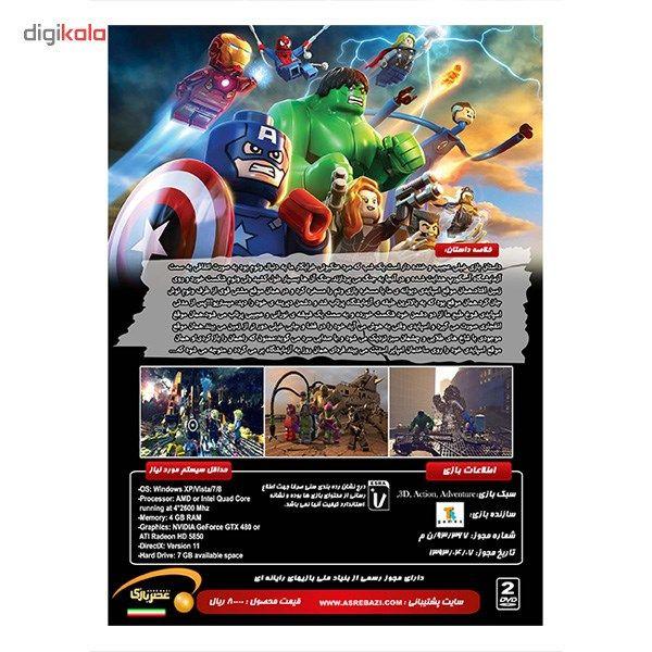 بازی کامپیوتری Lego Super Heroes main 1 1
