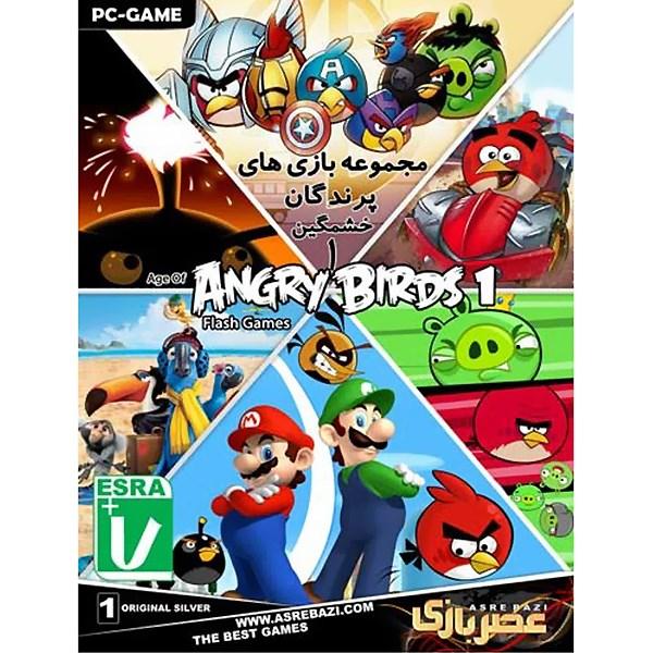 مجموعه بازی های کامپیوتری Age Of Angry Birds 1