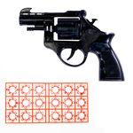 تفنگ اسباب بازی مدل ترقه ای به همراه یک بسته تیر thumb