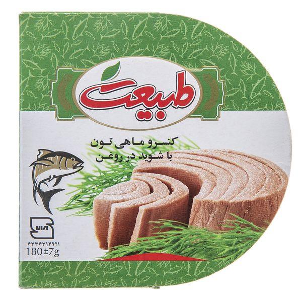 کنسرو ماهی تن با شوید در روغن طبیعت مقدار 180 گرم | Tabiat Tuna Fish With Dill IN Oil 180gr