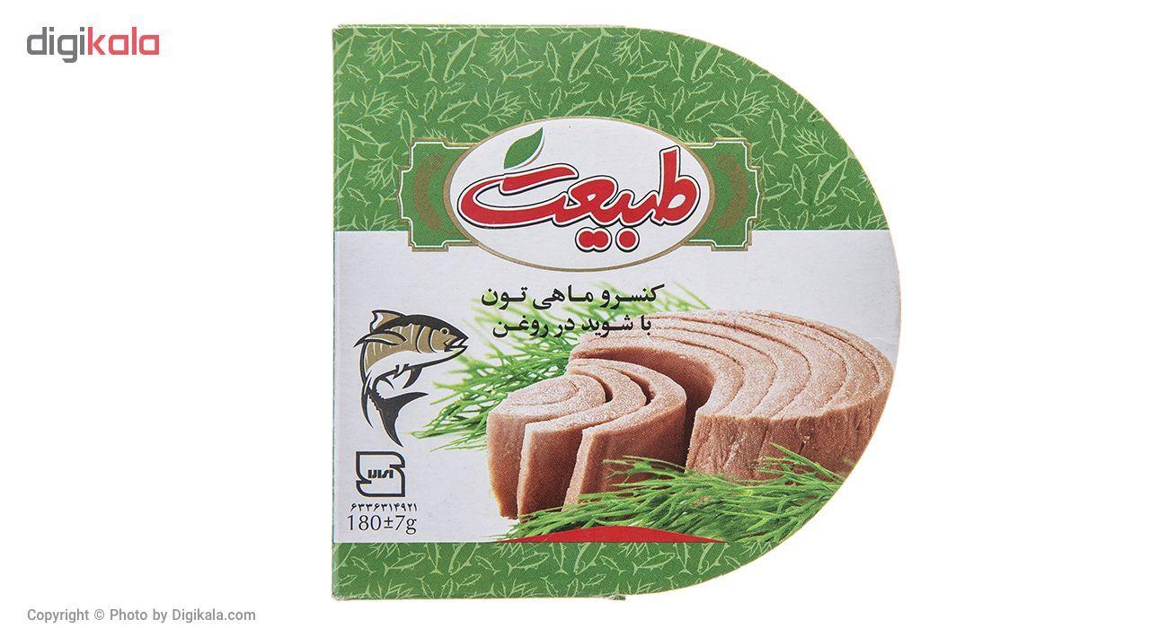 کنسرو ماهی تن با شوید در روغن طبیعت مقدار 180 گرم main 1 2