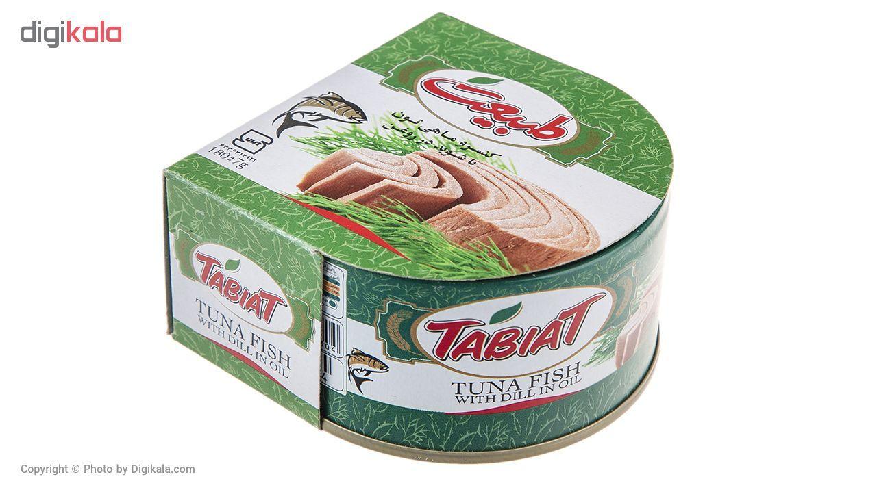 کنسرو ماهی تن با شوید در روغن طبیعت مقدار 180 گرم main 1 4