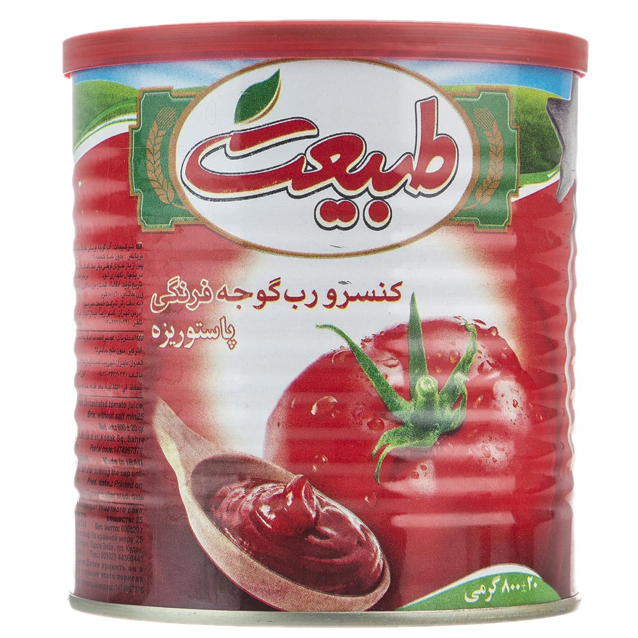 کنسرو رب گوجه فرنگی طبیعت مقدار 800 گرم