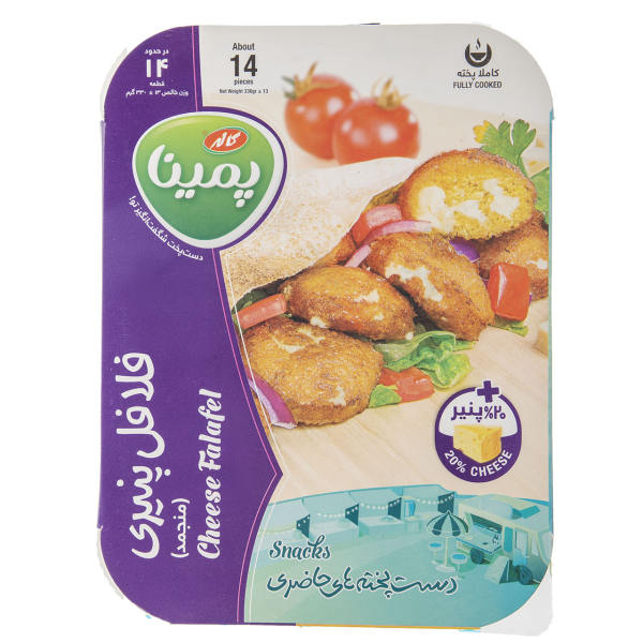 فلافل پنیری منجمد پمینا مقدار 330 گرم