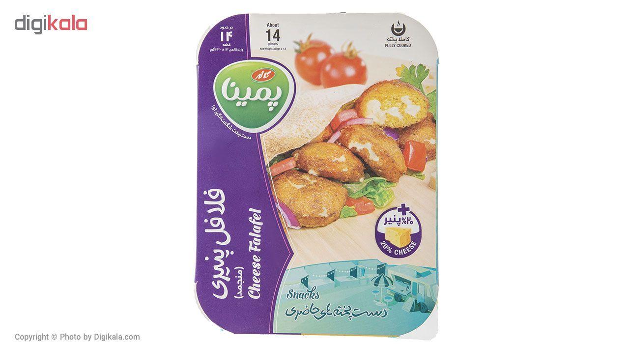 فلافل پنیری منجمد پمینا مقدار 330 گرم main 1 1