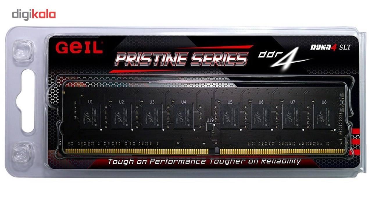 رم دسکتاپ DDR4 تک کاناله 2400 مگاهرتز CL17 گیل مدل Pristine ظرفیت 8 گیگابایت main 1 4