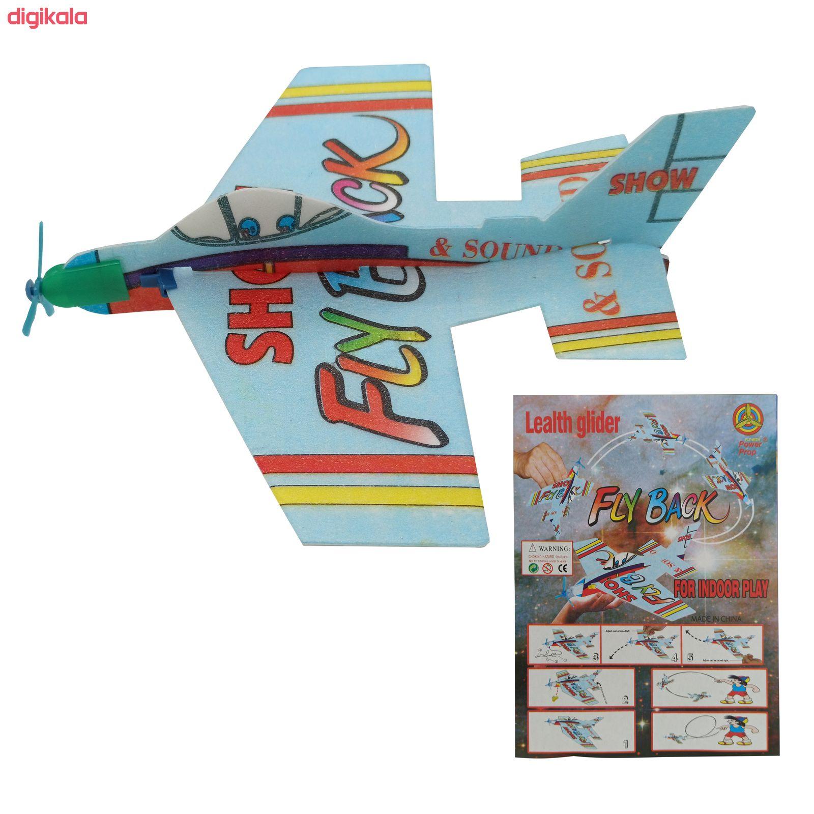 ساختنی طرح هواپیما مدل MB-303 main 1 2