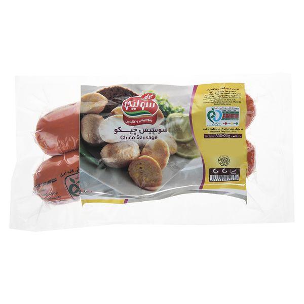 سوسیس چیکو 55% مرغ سولیکو مقدار 300 گرم