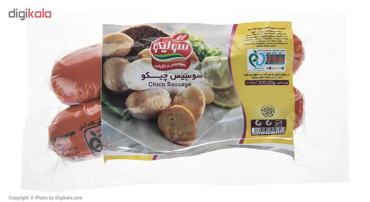 سوسیس چیکو 55% مرغ سولیکو مقدار 300 گرم main 1 1