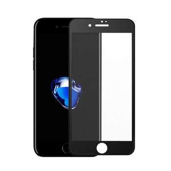 محافظ صفحه نمایش شیشه ای مدل colorfol مناسب برای گوشی موبایل اپل iphone 8