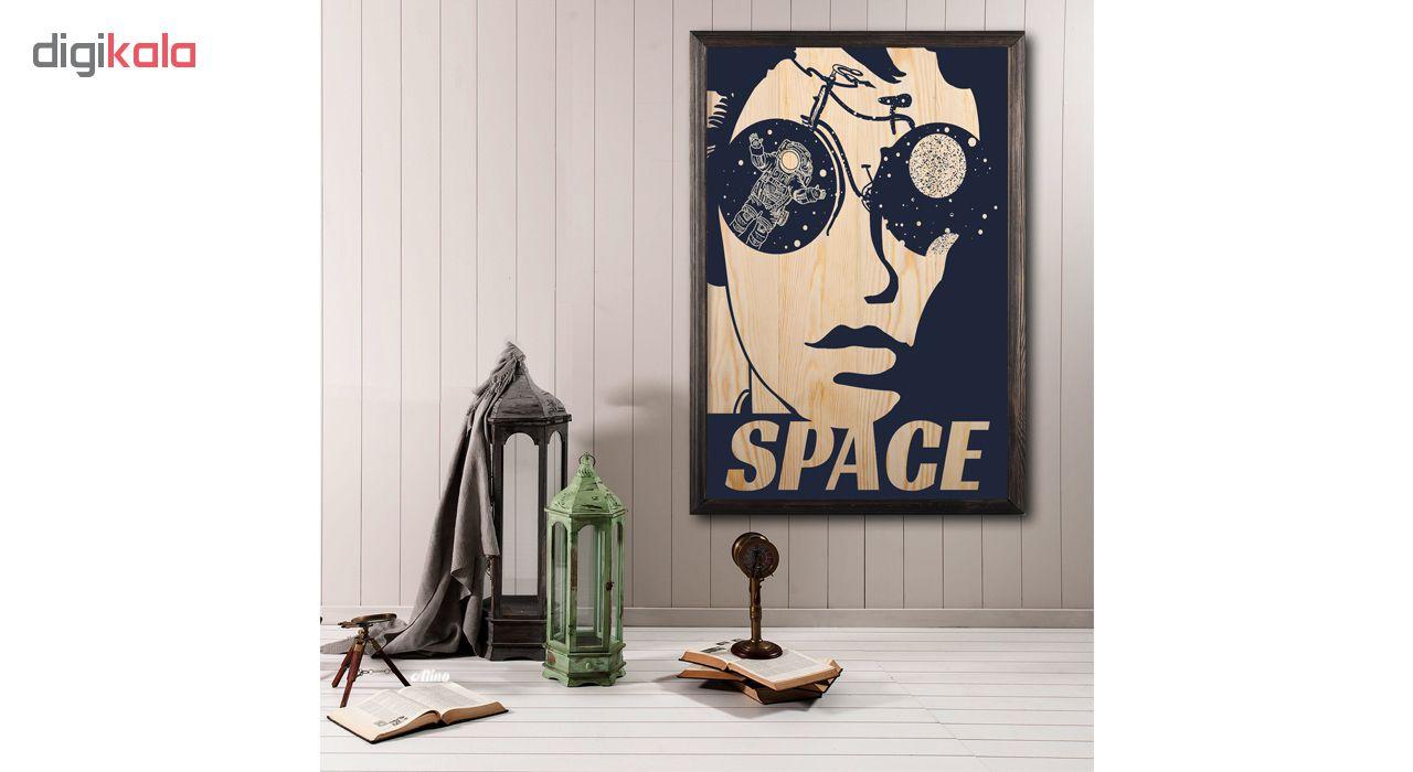 تابلو چوب آتینو مدل Space