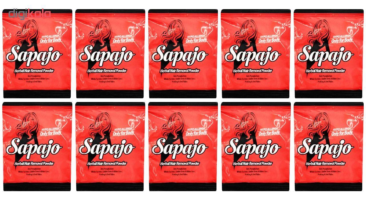 پودر موبر ساپاژو مدل کیفی خانواده بسته 10 عددی main 1 2