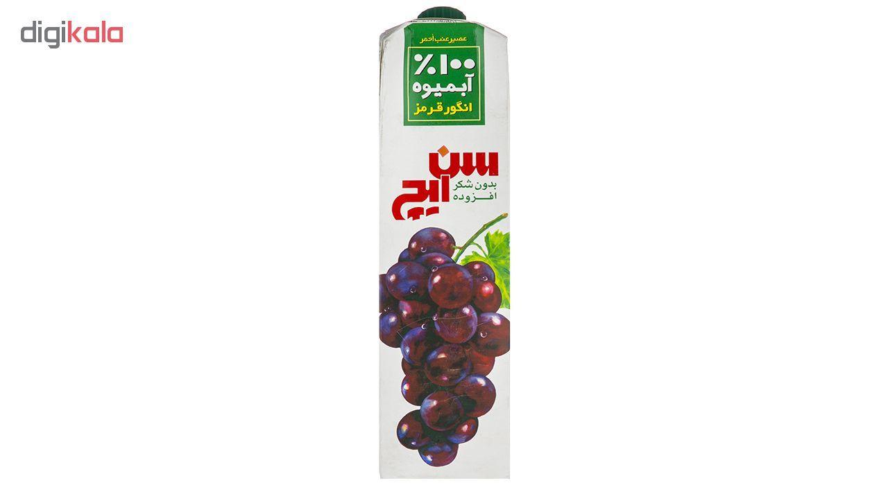 آبمیوه انگور قرمز سن ایچ حجم 1 لیتر main 1 1