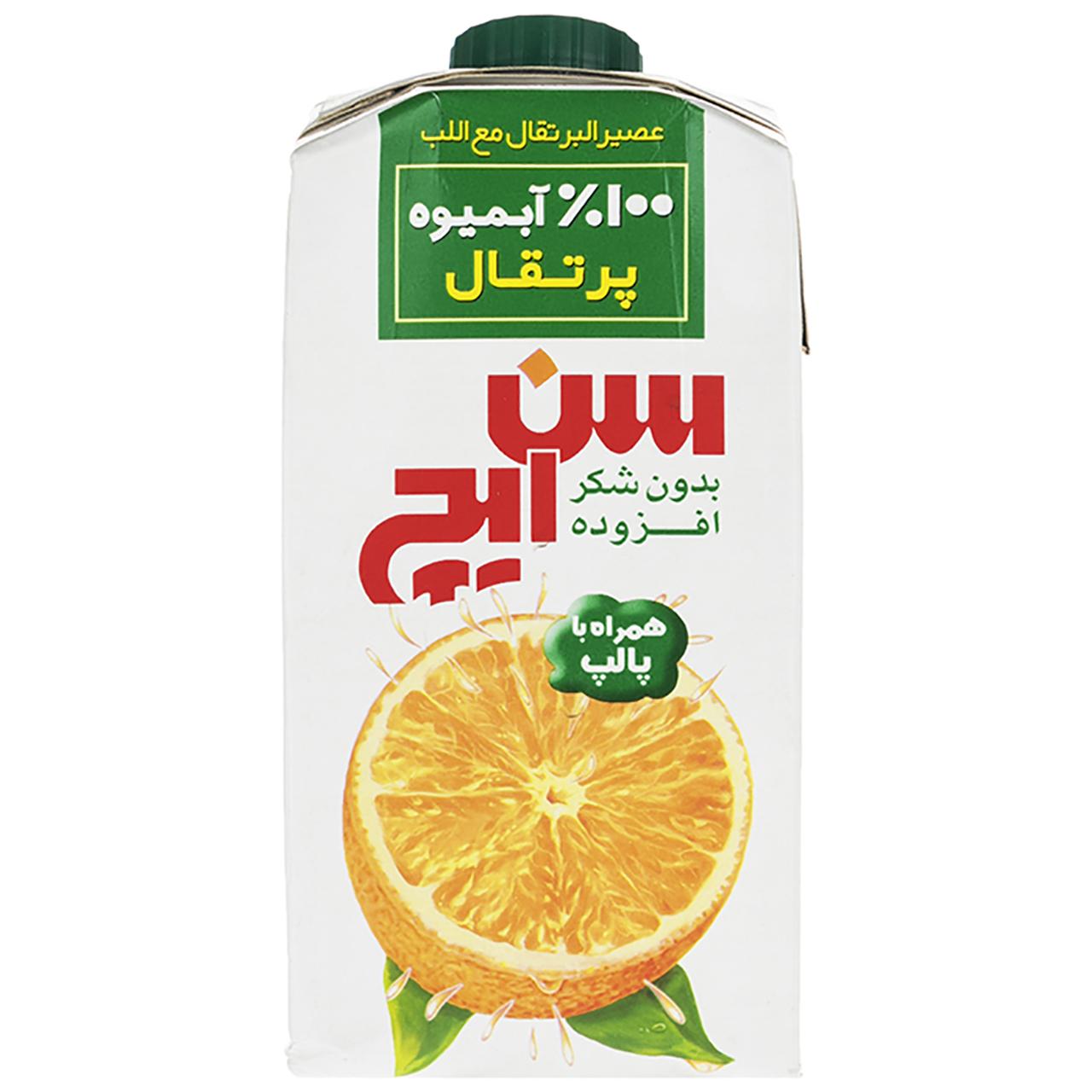 آبمیوه پرتقال پالپ دار سن ایچ حجم 500 میلی لیتر