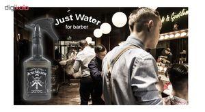 آب پاش آرایشگاه جاست واتر مدل Barber  Bottle Spray Just Water