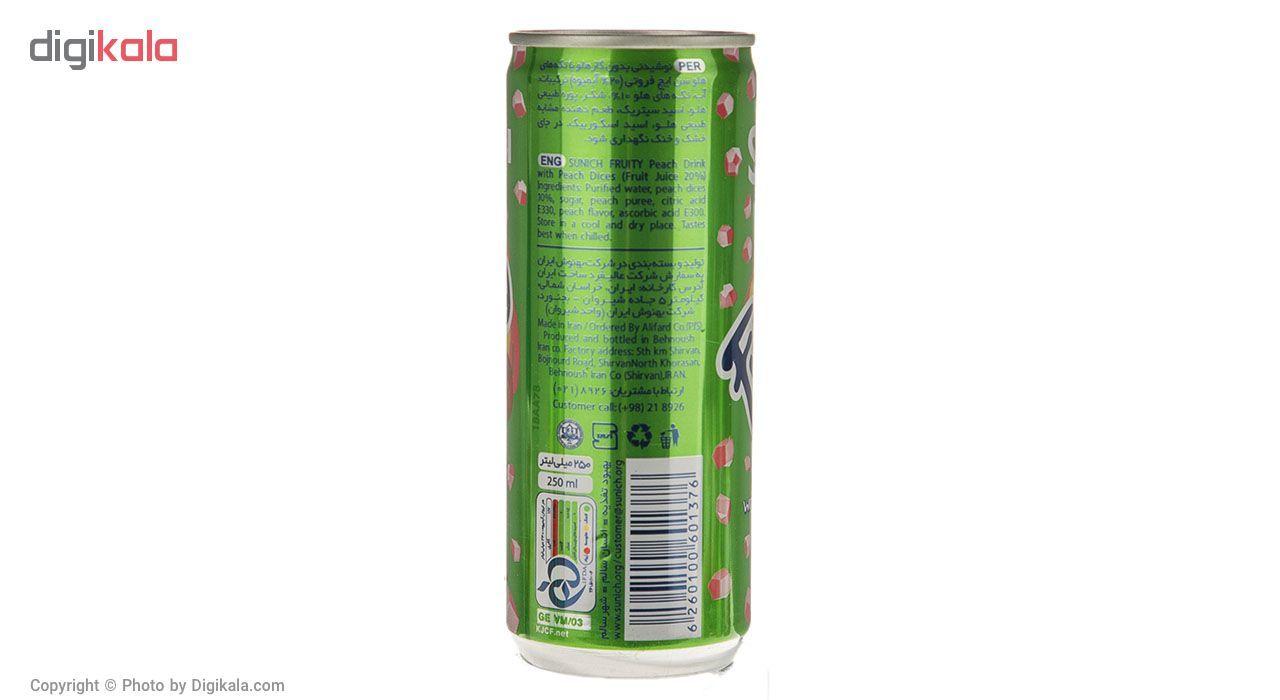 نوشیدنی هلو همراه با تکه های هلو سن ایچ مقدار 0.24 لیتر main 1 2