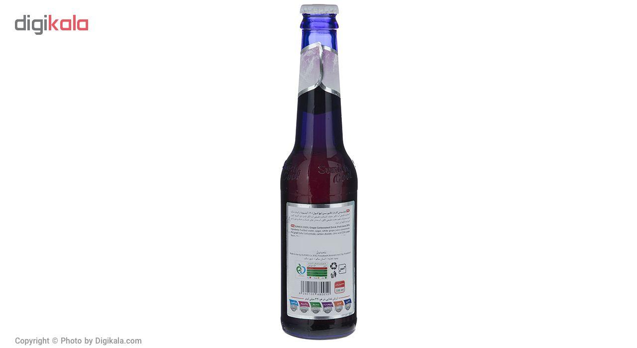 نوشیدنی گازدار انگور سن ایچ کول حجم 0.32 لیتر