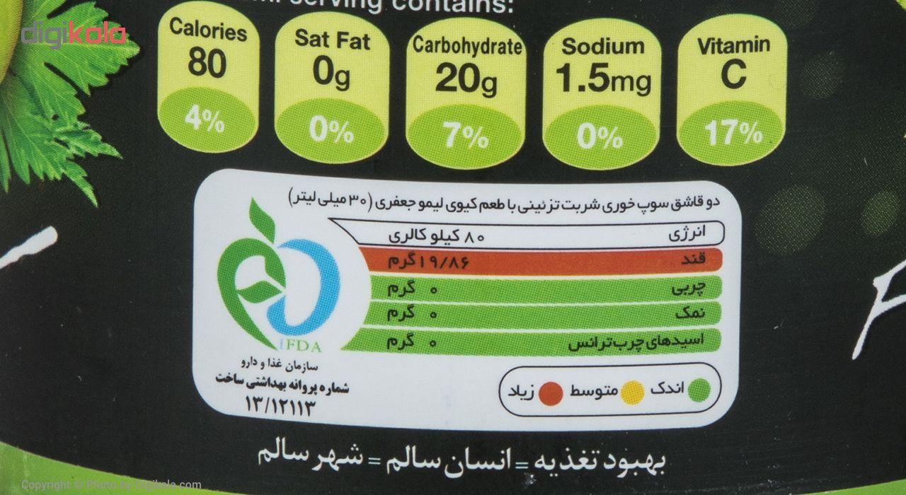 سیروپ کیوی لیمو جعفری سن ایچ مقدار 780 گرم main 1 3