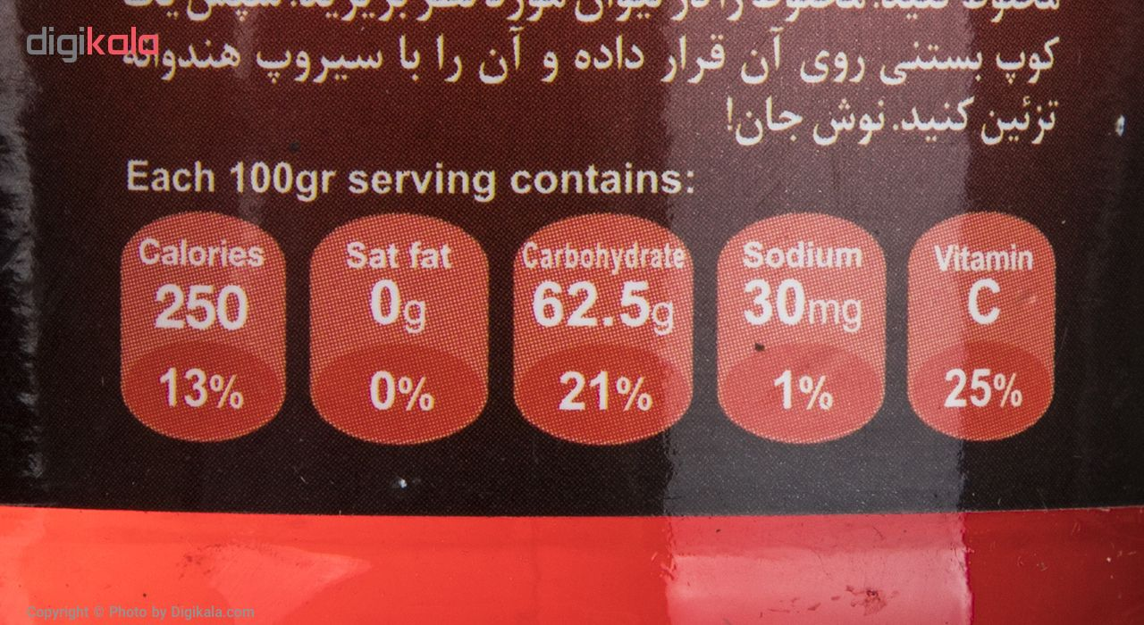 سیروپ هندوانه سن ایچ مقدار 780 گرم