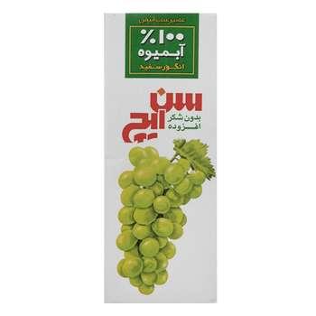 آبمیوه انگور سفید سن ایچ مقدار 200 میلی لیتر