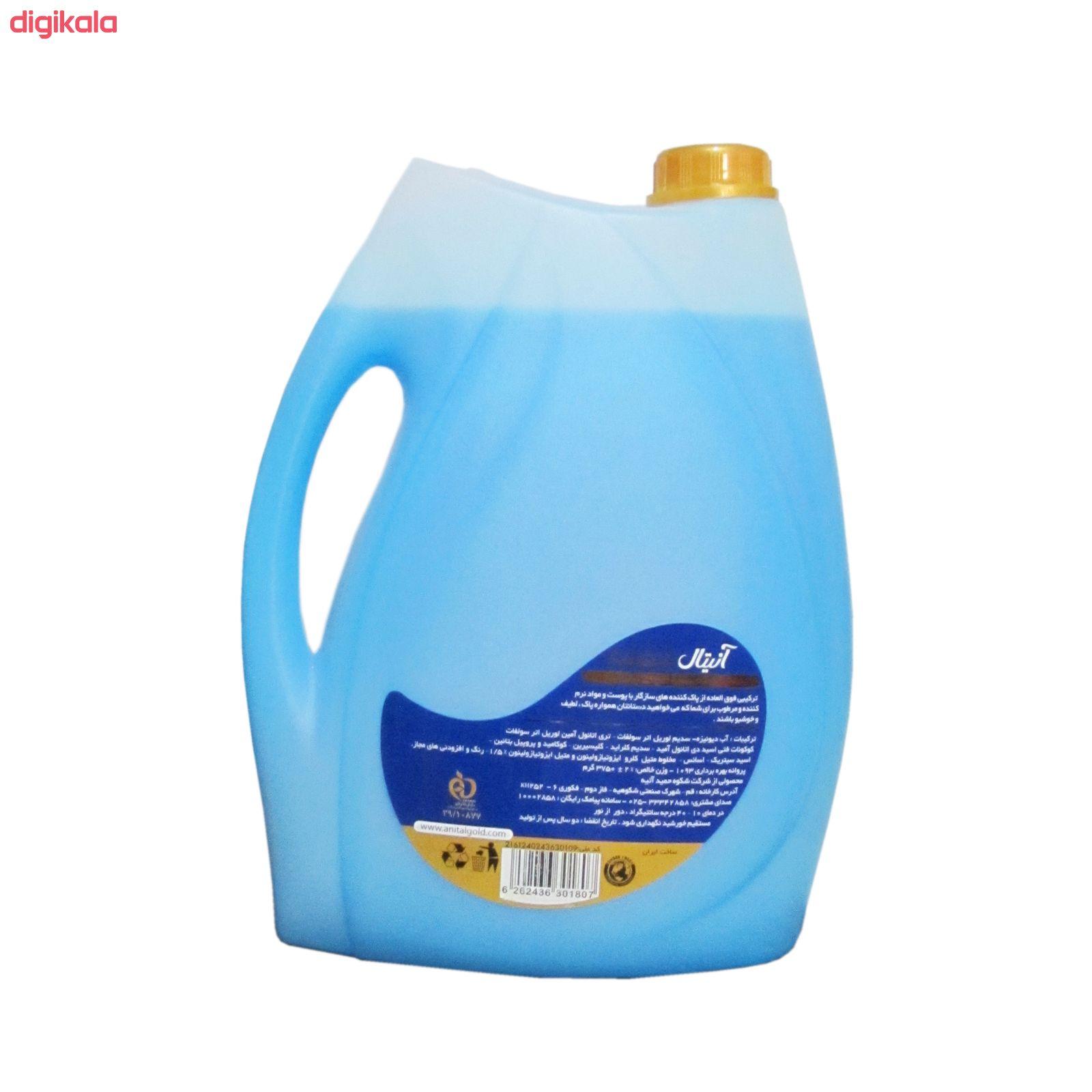 مایع دستشویی آنیتال کد 02 وزن 3750 گرم main 1 1