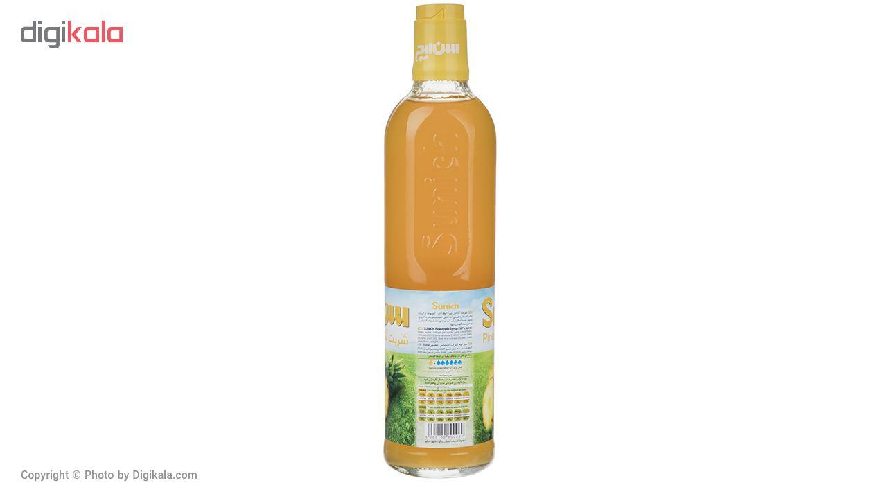شربت آناناس سن ایچ مقدار 780 گرم