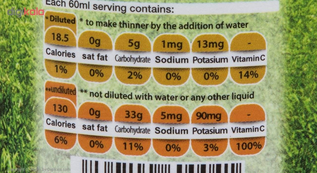 شربت پرتقال سن ایچ مقدار 780 گرم main 1 3