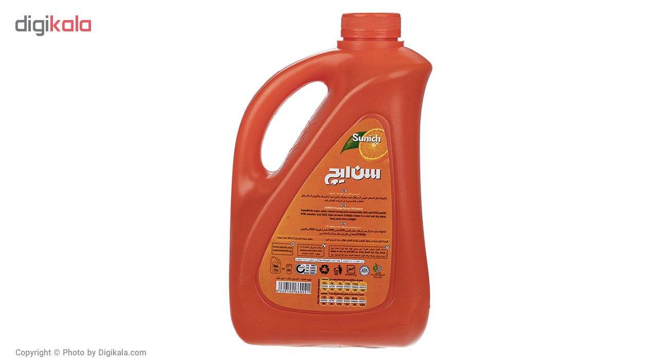 شربت پرتقال سن ایچ مقدار 2 کیلوگرم main 1 2