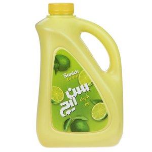 شربت لیمو سن ایچ مقدار 2 کیلوگرم