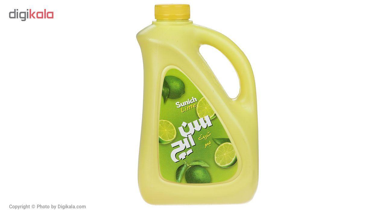 شربت لیمو سن ایچ مقدار 2 کیلوگرم main 1 1