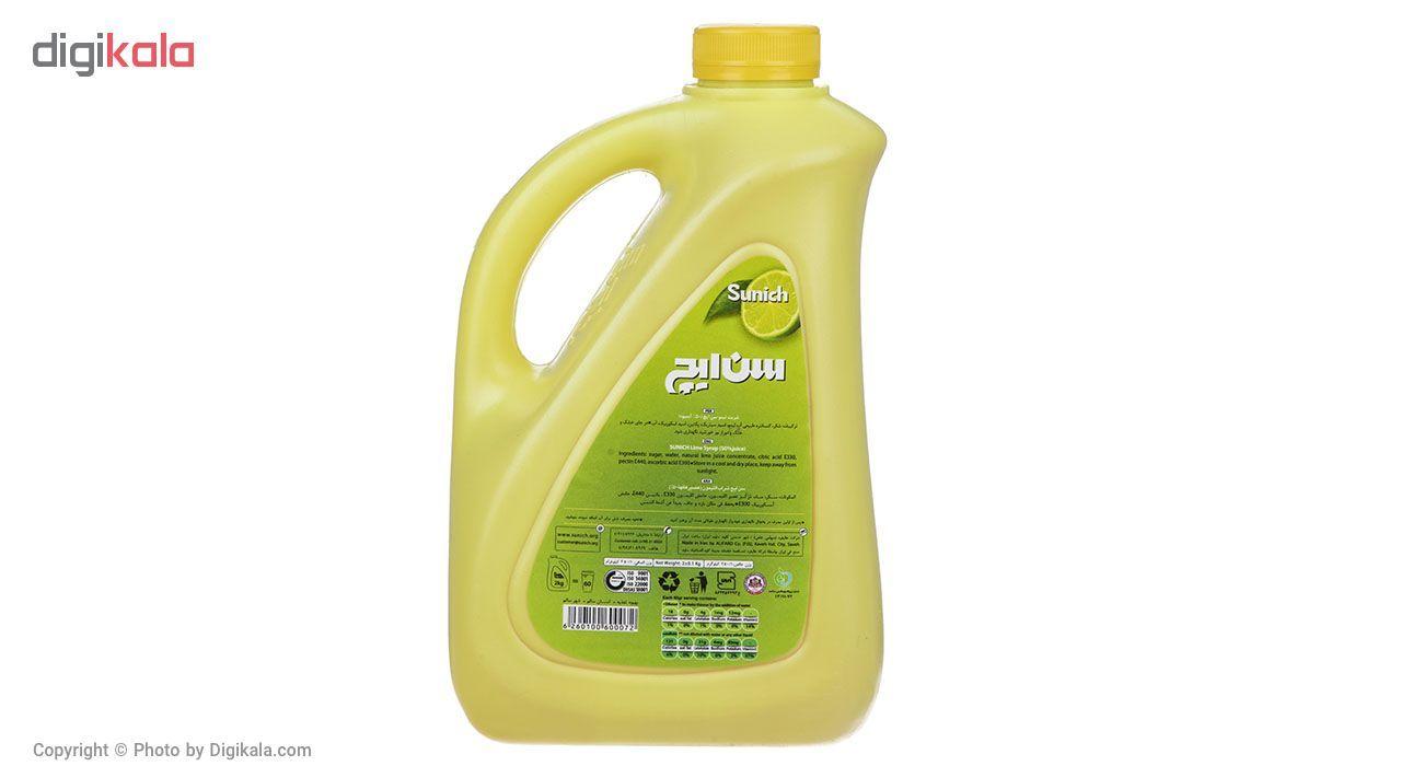 شربت لیمو سن ایچ مقدار 2 کیلوگرم main 1 2