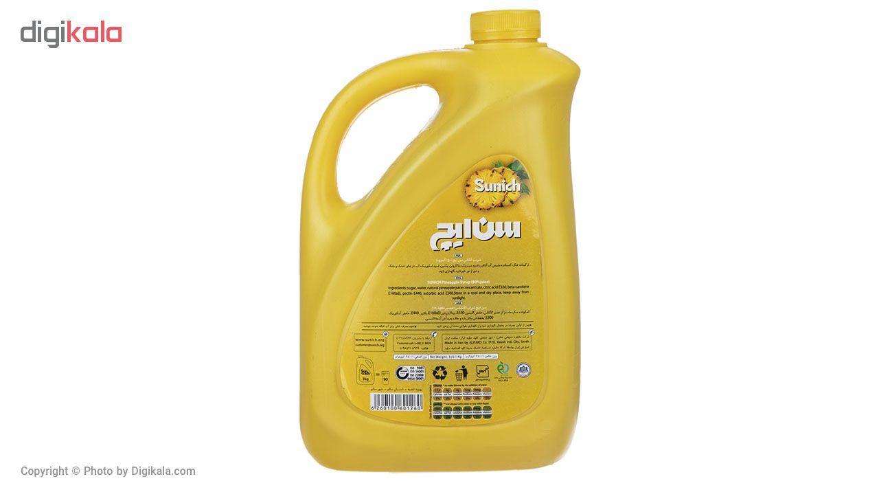 شربت آناناس سن ایچ مقدار 3 کیلوگرم main 1 2