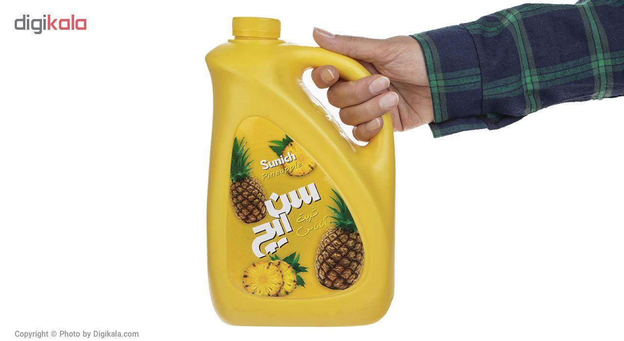 شربت آناناس سن ایچ مقدار 3 کیلوگرم main 1 4
