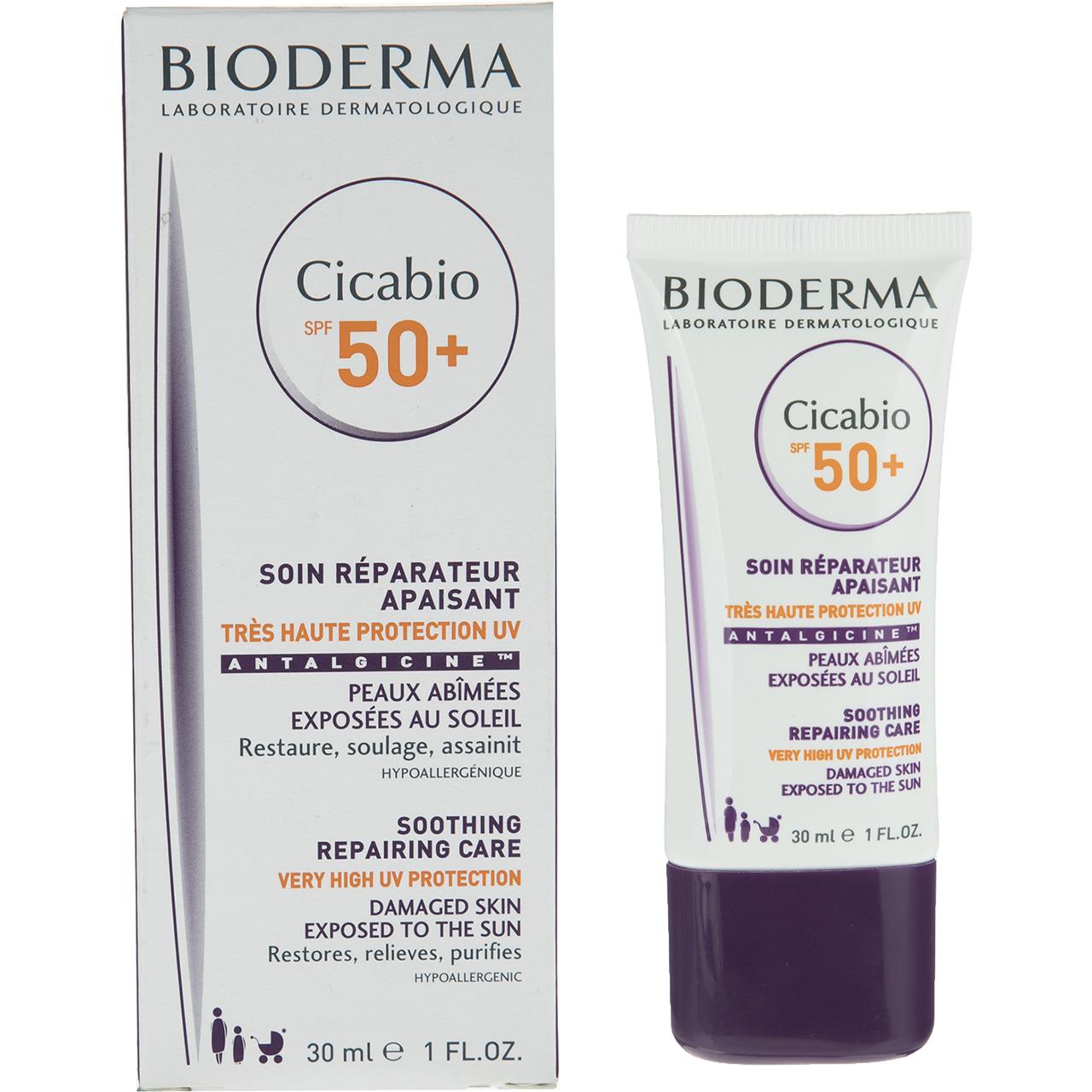 قیمت کرم ترمیم کننده پوست بایودرما مدل Cicabio حجم 30 میلی لیتر