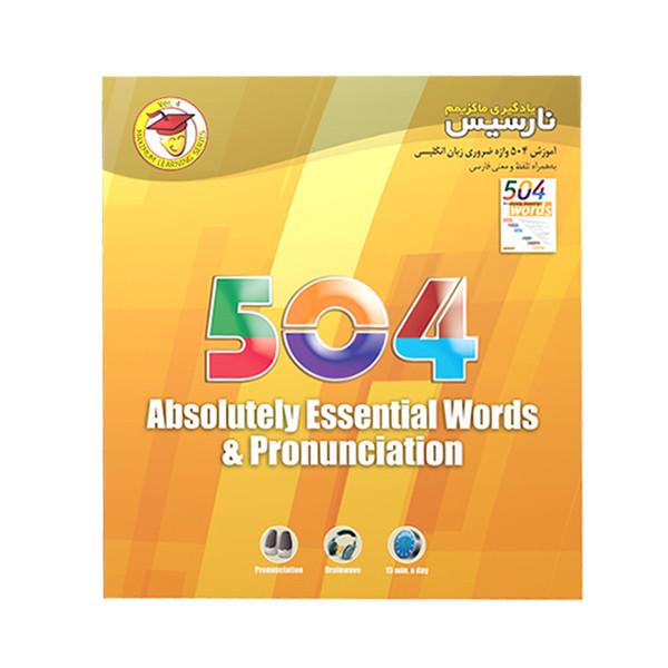 یادگیری ماکزیمم 504 واژه ضروری زبان انگلیسی نارسیس
