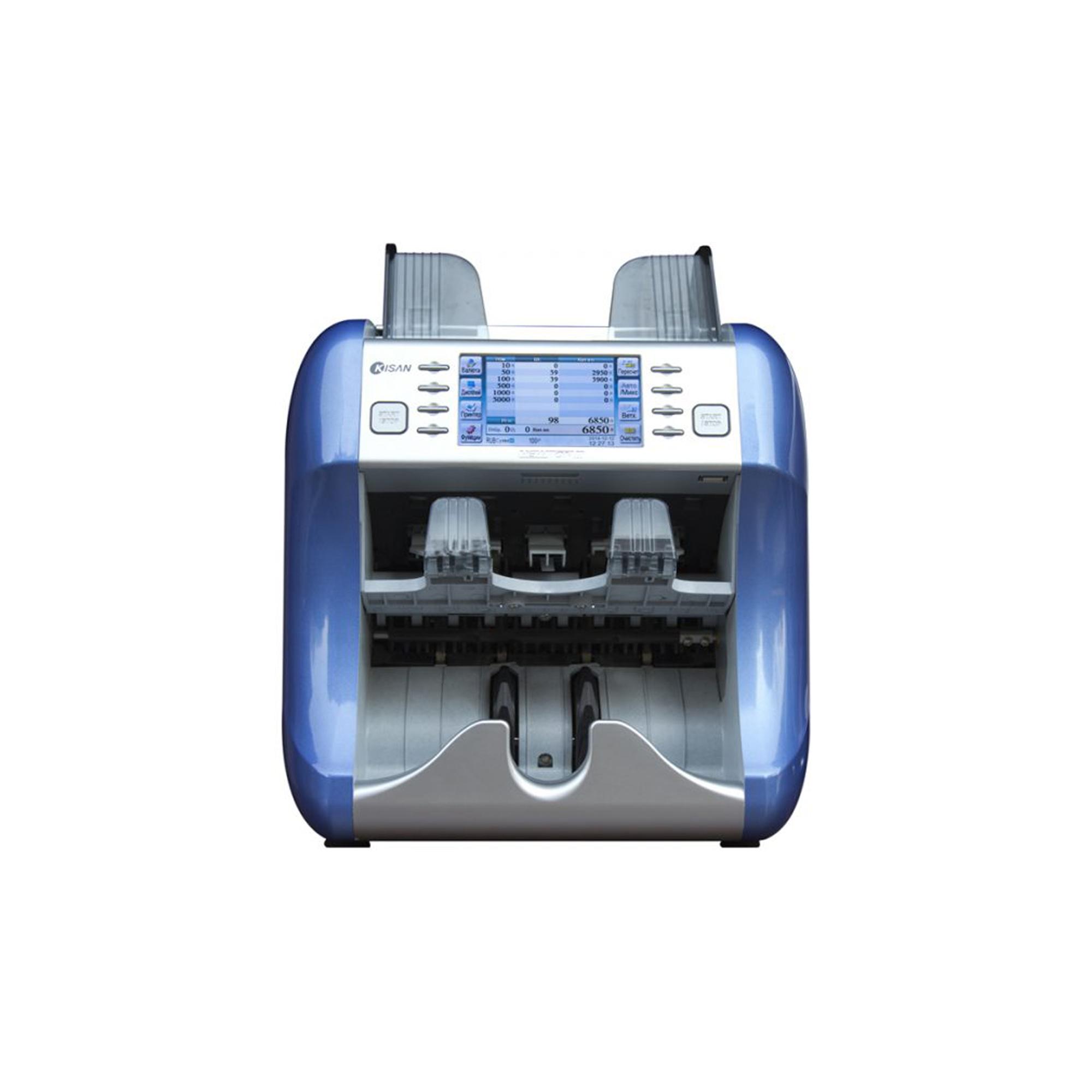 دستگاه تشخیص اصالت اسکناس کیسان مدل NewII