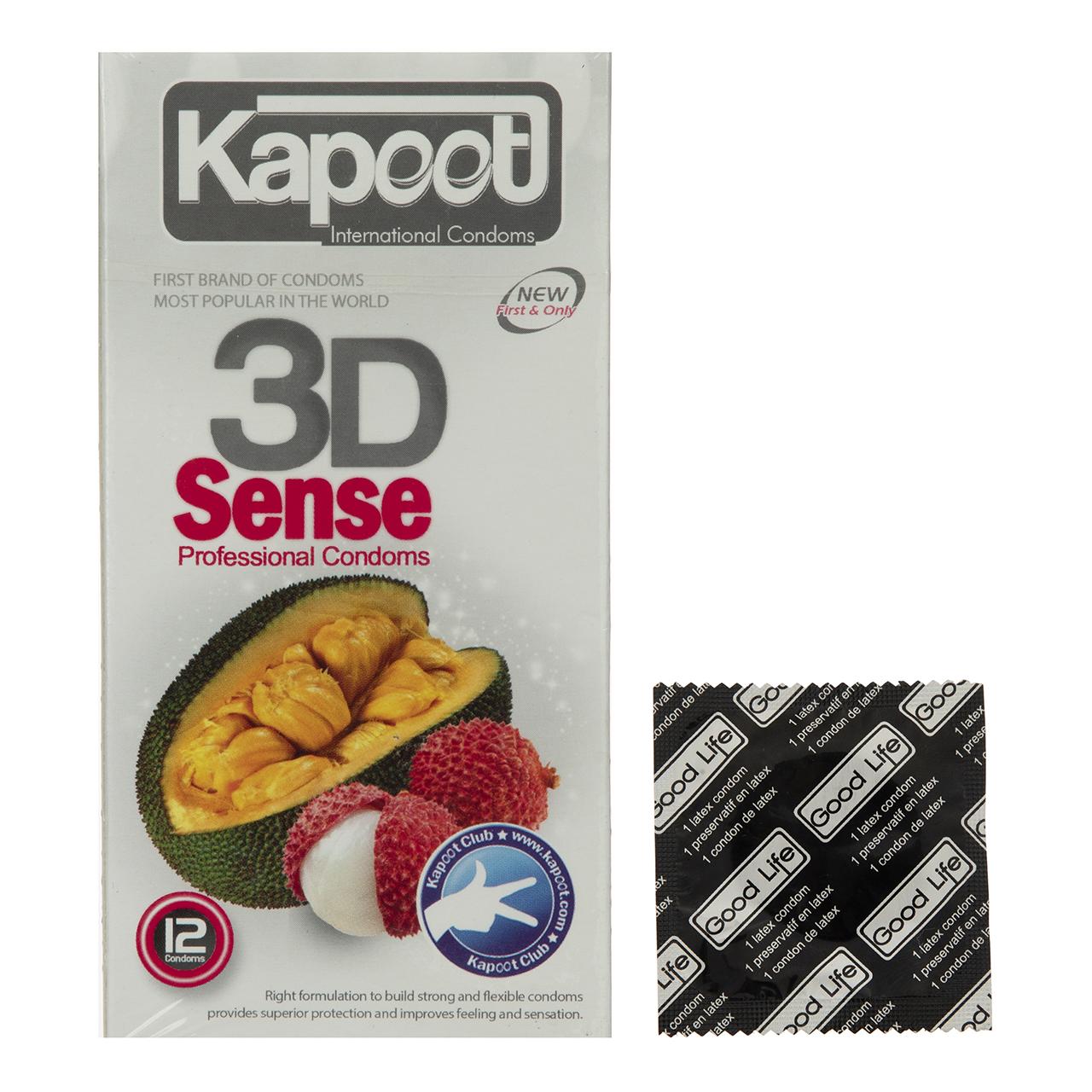 قیمت کاندوم خاردار کاپوت مدل 3D Sense بسته 12 عددی به همراه یک عدد کاندوم Good Life