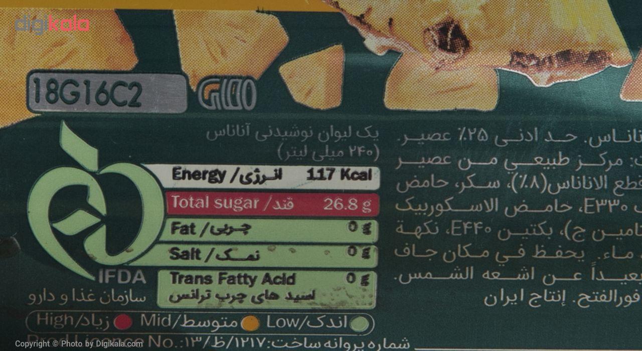 نوشیدنی بدون گاز آناناس همراه با تکه های میوه سانی نس حجم 240 میلی لیتر main 1 3